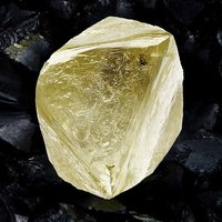Mining Giant Alrosa Names 100-Carat 'Natural Wonder' After 'Sputnik V' Vaccine